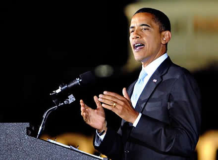 Party barack obama speech